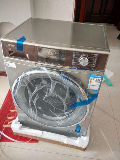 ?海尔(Haier) 10公斤滚筒洗衣机烘干直驱星空银 晒单图