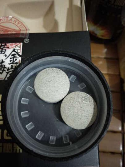 黄金海岸 人参玛咖!秘鲁进口玛卡干果原料!大颗粒!1.39克/粒 晒单图