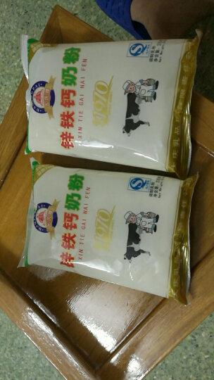 大庆 【七台河馆】 奶粉  锌铁钙老奶粉 冲饮 袋装 375g 晒单图