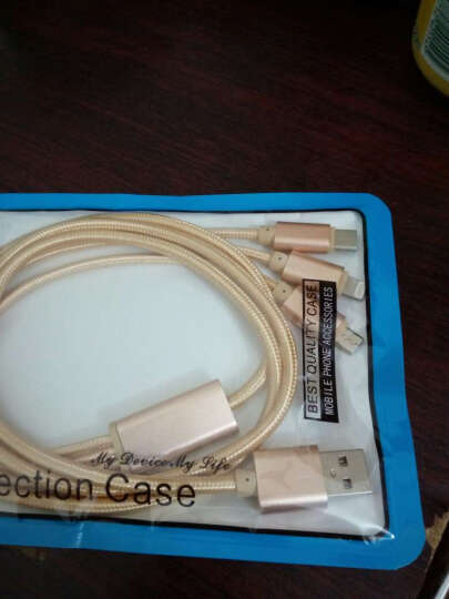 博拉诺 三合一数据线充电器适1拖3充电线适用于苹果安卓华为小米乐视Type-C手机 银灰色(3合1)+车载充电器 晒单图