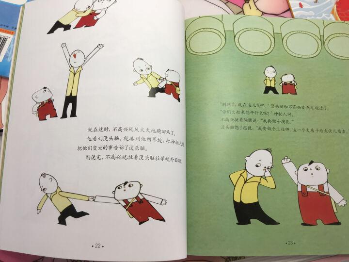 中国经典动画大全集:没头脑和不高兴 晒单图