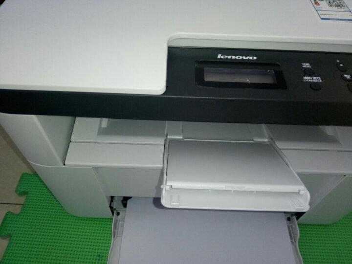 联想(Lenovo)M7256WHF黑白激光WiFi四合一多功能一体机 (打印 复印 扫描 传真) 晒单图