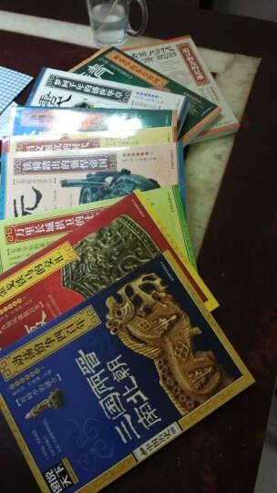 历史书籍图说天下·话说中国历史 中国历史系列全10册上下五千年中国通史中国古代史春秋战国 晒单图