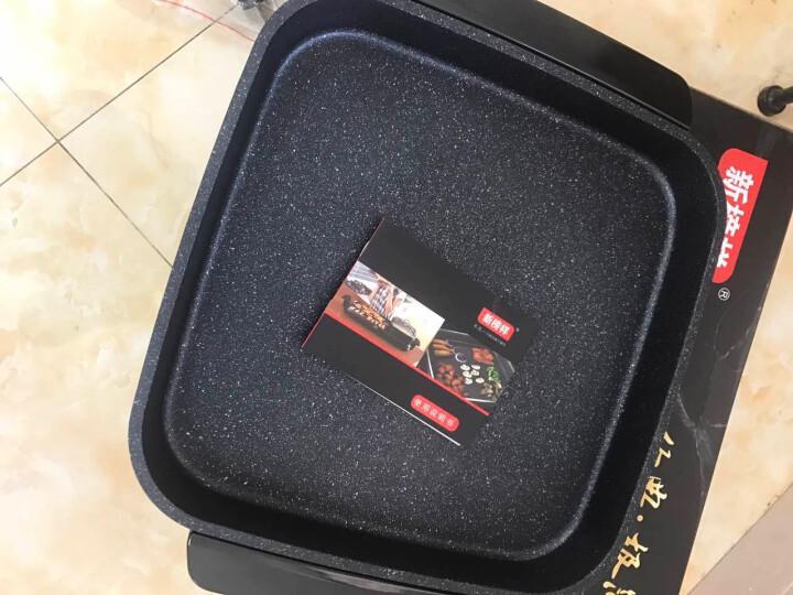 新榜样 新款上市35X35cm四方大号电烤盘锅 韩式家用不粘电烤炉 烤肉锅架 烤肉机 晒单图