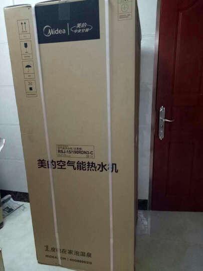 美的( Midea) RSJ-15/190RDN3-C 190升空气能热水器 蓝钻 6年包修 晒单图