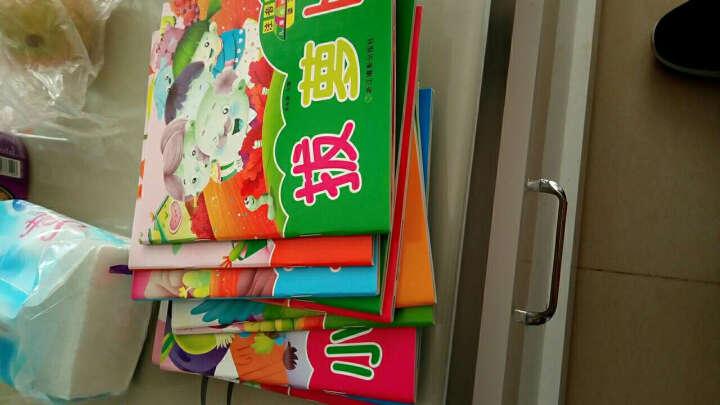 小画书12册儿童书睡前童话故事书绘本早教幼儿童图书籍0-3-6岁睡前故事注音拼音 晒单图