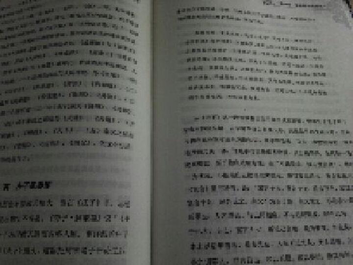 道教史(精装典藏本) 晒单图