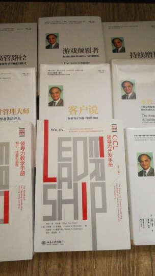 拉姆查兰管理经典畅销套装(套装共4册) 晒单图