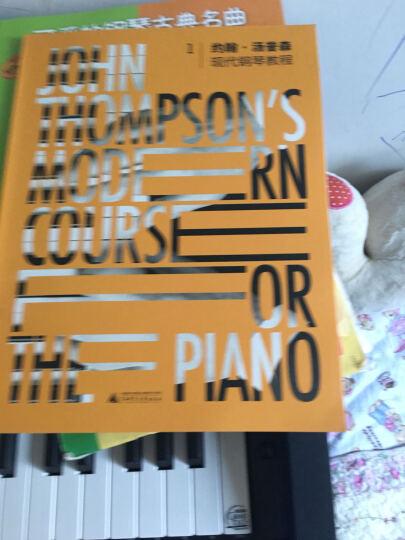 约翰·汤普森现代钢琴教程(1) 晒单图