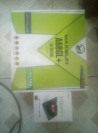 AMD APU系列 A4-7300 双核 HD8000核显 FM2接口 盒装CPU处理器 晒单图