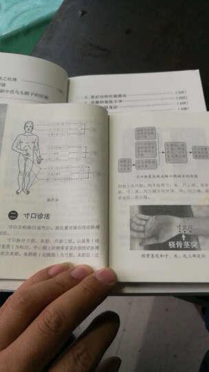 常用中药速记手册 晒单图