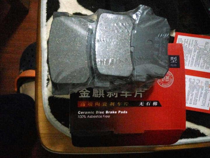 金麒(LPB)尊贵型陶瓷刹车片后片【长城哈弗H6】金麒麟京东仓直发 晒单图