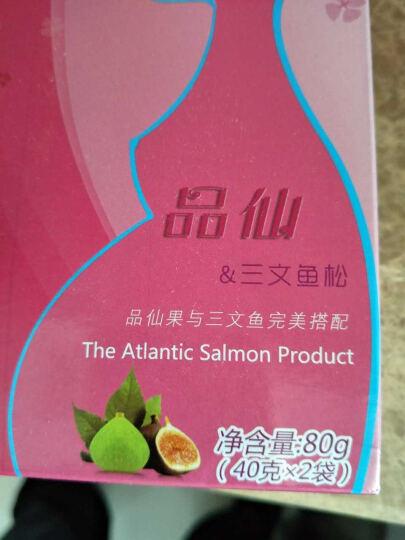 【威海馆】智哆鲜挪威三文鱼肉松80g(2*40g)盒装 休闲零食小吃 萝卜味 晒单图