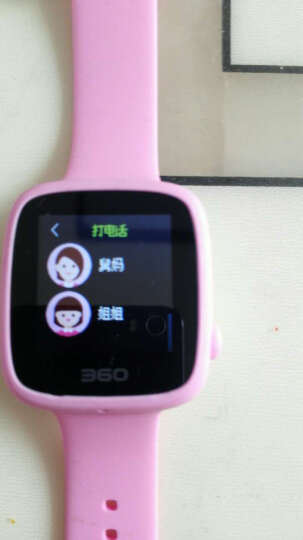 360儿童电话手表 彩色触屏版 防丢防水GPS定位 儿童手机 360儿童手表SE 2代 W608 智能彩屏电话手表 樱花粉 晒单图