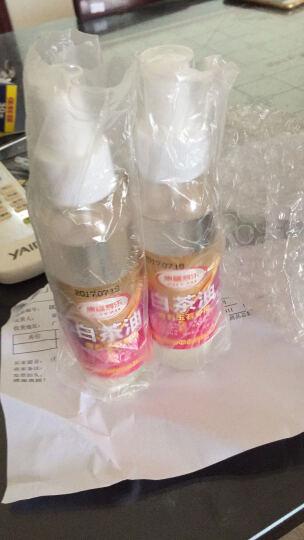 康福寿乐(ZHYZH) 白茶油寿山石奇石鸡血石玉石石头翡翠保养护理精华素玉石保养护理精油 240ml=2瓶 晒单图