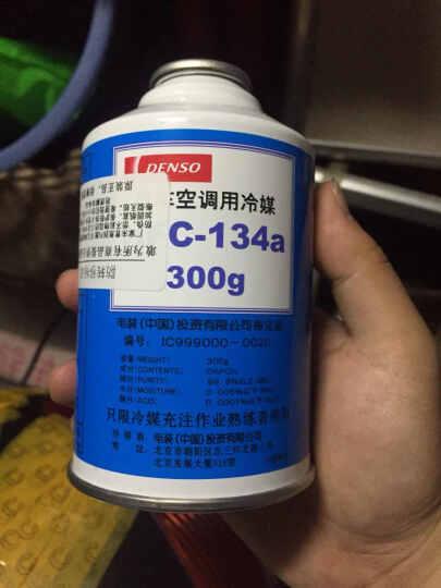 电装(DENSO)冷媒 HFC-134a 环保雪种汽车空调制冷剂 冷媒 冷媒 单瓶 晒单图