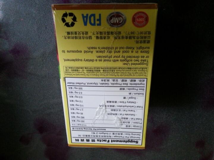 【2件7.5折】康维宝(KonWeiPo)巴西蜂胶软胶囊100粒/瓶增强免疫力提高抵抗力 晒单图