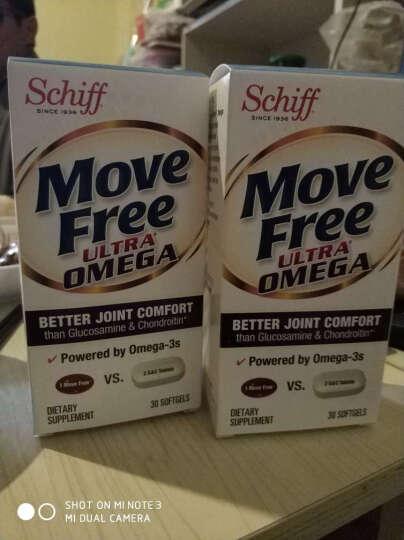 旭福(Schiff)MoveFree高端关节养护维骨力 欧米伽3虾青素透明质酸胶原蛋白 缓解炎症 欧米伽3精华胶囊 30粒 晒单图