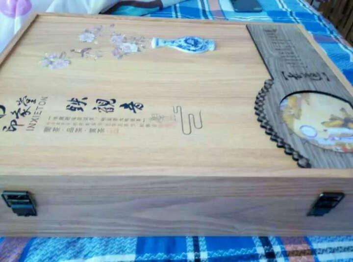 热卖好茶 印象堂茶叶 安溪铁观音礼盒装 小罐装 国礼礼盒 配大师作建盏杯 晒单图