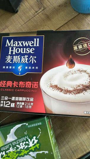 麦斯威尔巧克力摩卡咖啡12条(252克/盒) 晒单图