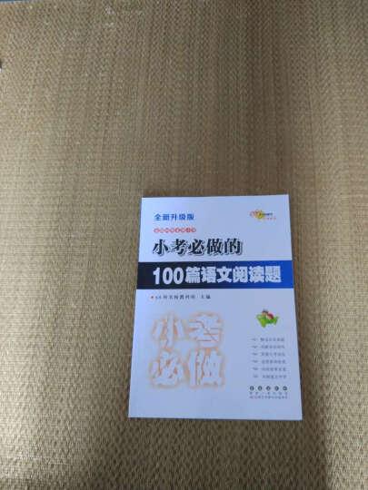 小考必做的600道语文基础+300道语文综合+100篇语文阅读+50篇作文题(全新升级版 套装共 晒单图