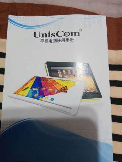 Uniscom 通话平板电脑10.1英寸KX20八核安卓 【香槟金】64G 送原装皮套+12重豪礼+三年换新 全网通4G版 晒单图
