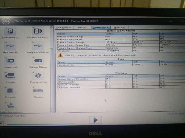 戴尔DELL成就15.6英寸商务办公轻薄笔记本电脑(i7-7500U 8G 256GSSD 940MX 4G独显 FHD 指纹识别)银灰 晒单图