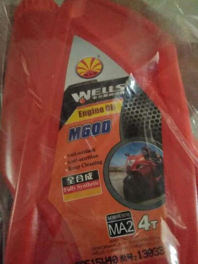 Wells韦尔斯润滑油 四冲程4T全合成摩托车机油 M600 SM级 1L 15W-40 晒单图