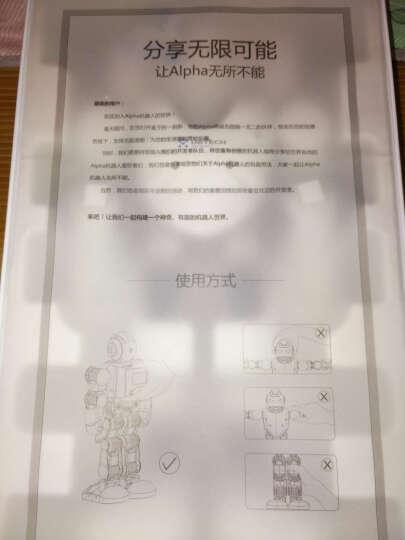 【活动产品】UBTECH优必选 人形智能机器人 Alpha 1P 益智编程 教育娱乐 APP蓝牙控制 玩具礼包 晒单图