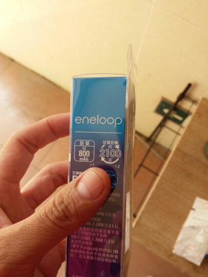 爱乐普(eneloop)充电电池7号七号2节高性能套装适用数码遥控玩具KJ50MCC02C含50便携充电器 晒单图