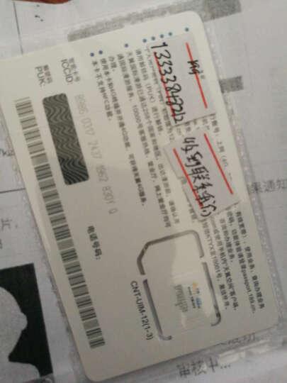 【送199新靓号】河南电信 省内流量不限 加送1GB国内流量 含1000分钟 含100元话费 4g手机卡流量卡上网卡 晒单图