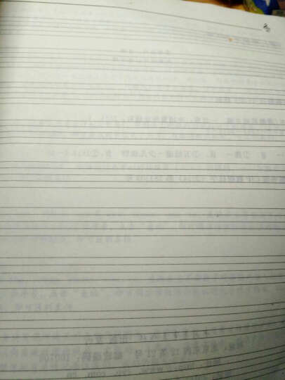 五线谱基本乐理视唱练耳基础教程 晒单图