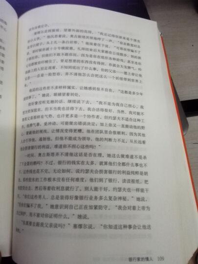 肯·福莱特历史悬疑小说经典:银行家的情人 晒单图