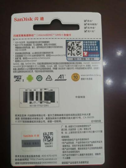 闪迪(SanDisk)高度耐用视频监控存储卡Micro SDXC 64GB 行车记录仪+家庭监控摄像头存储卡 晒单图