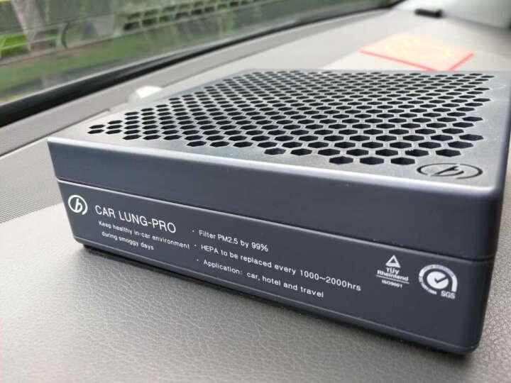 远大车载空气净化器 除雾霾除PM2.5除甲醛异味二手烟 车用肺保FC3 深灰色 晒单图