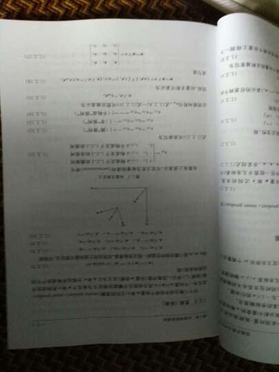 连续介质力学引论 晒单图