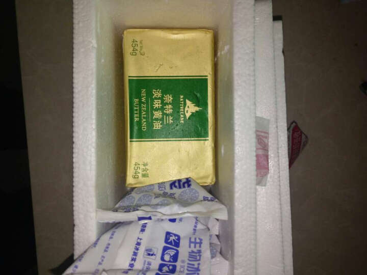 奈特兰 烘焙原料 淡味黄油 做蛋糕面包绿豆糕 新西兰进口 食用动物性奶油牛油454g 晒单图