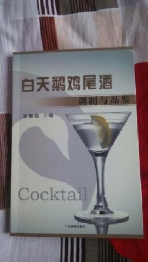 白天鹅鸡尾酒调制与品鉴 晒单图