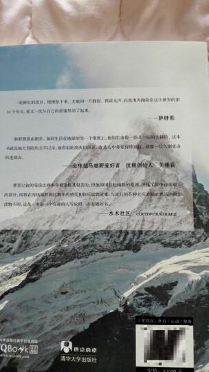 在黑暗中醒来:旅欧华人用奔跑探索世界的10年 晒单图