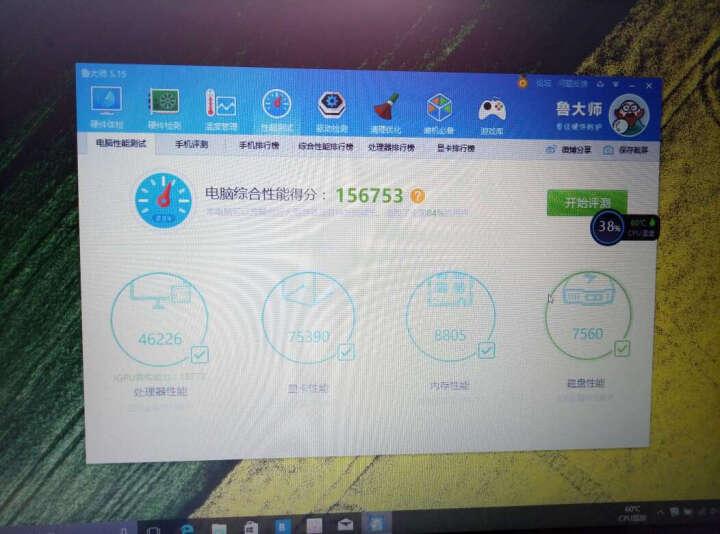 宏碁(Acer)暗影骑士3 VX5 15.6英寸游戏笔记本(i5-7300HQ 8G 128G SSD+1T GTX1050 2G独显 Win10 背光键盘) 晒单图