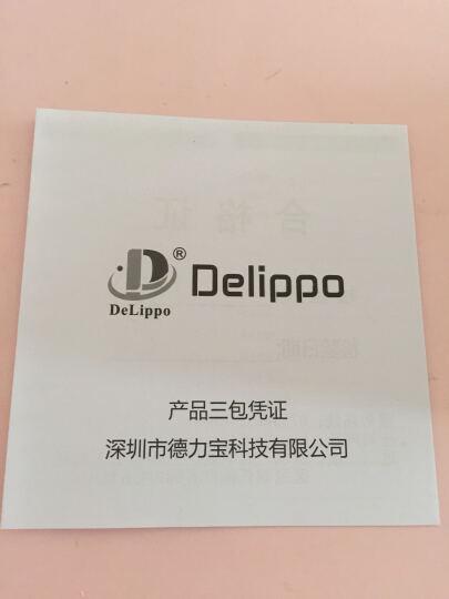 Delippo电源 适配器 12V-2A适用 希捷移动硬盘WD西部数据通用 12V-2A 24W 5.5*2.5接口1.5米长线 晒单图