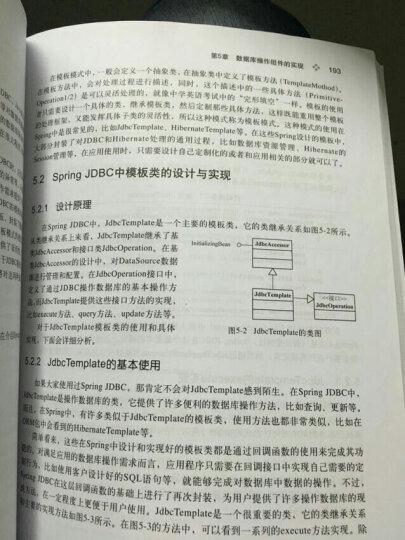 架构即未来:现代企业可扩展的Web架构、流程和组织(原书第2版) 晒单图