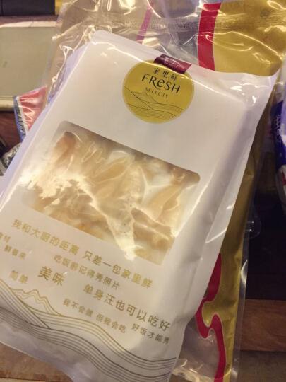 鲜动生活 冷冻食全食美海鲜礼盒装 1.31kg (三文鱼/银鳕鱼/黄金蟹/鲍鱼/海参) 晒单图