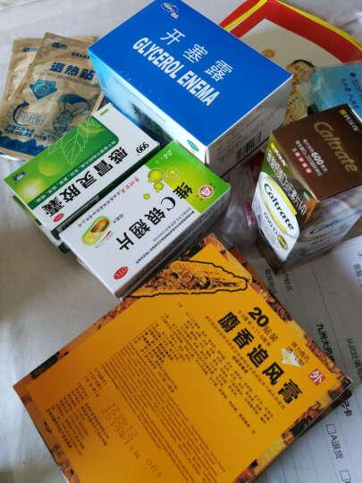 xx】999  感冒灵胶囊12粒/盒 1盒装(附退热贴) 晒单图
