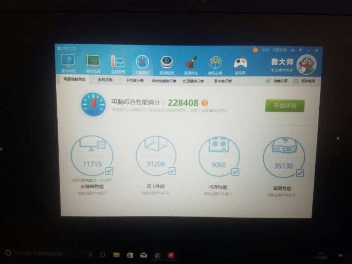 惠普(HP)暗影精灵3Pro 144Hz 电竞游戏笔记本电脑(i5-7300HQ 8G 128GSSD+1T GTX1050Ti 4G独显 IPS ) 晒单图