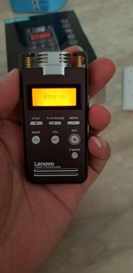 联想(Lenovo)数码录音笔B750 16G 大容量微型PCM录音高清远距降噪无损HIFI音乐播放 学习商务会议取证 晒单图