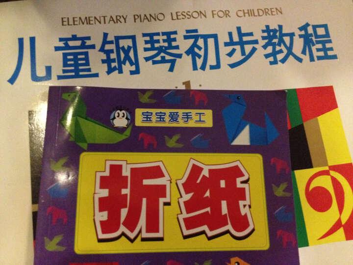 儿童钢琴初步教程(1)--音乐老师说要买