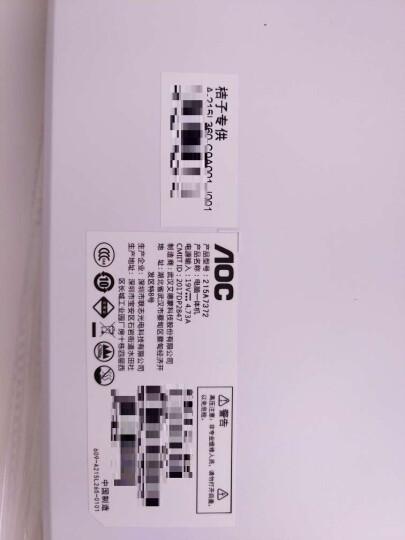 AOC 曲面屏一体机电脑美人鱼739系列家用办公台式整机23.6英寸 八代赛扬G4900 8G内存+120固态 晒单图