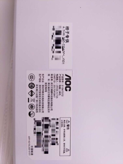 AOC 曲面屏一体机电脑美人鱼739系列家用办公台式整机23.6英寸 【高效办公】G4900/8G/256G固态 8G内存+128固态 晒单图