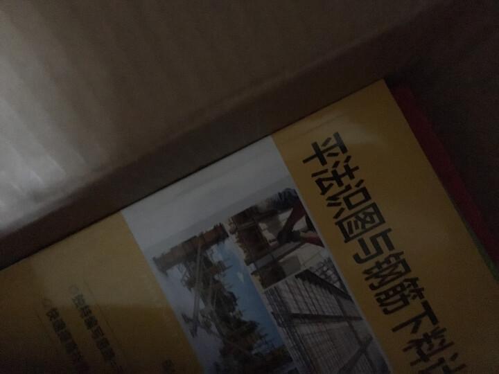 建设工程造价员手工算量与实例精析系列丛书:市政工程造价员手工算量与实例精析 晒单图